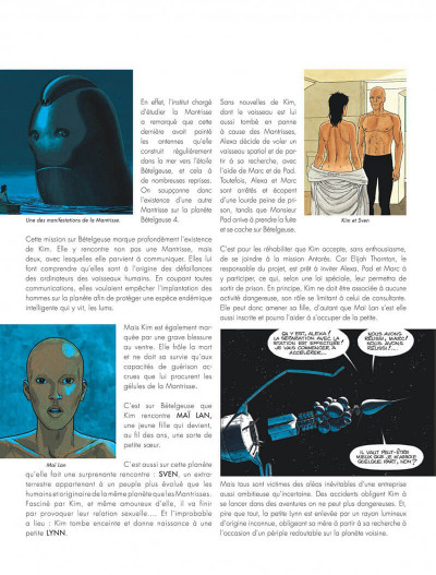 Page 5 Antarès tome 6
