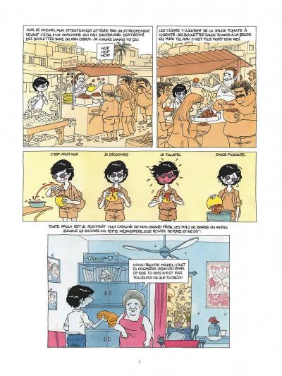 Page 4 Falafel sauce piquante
