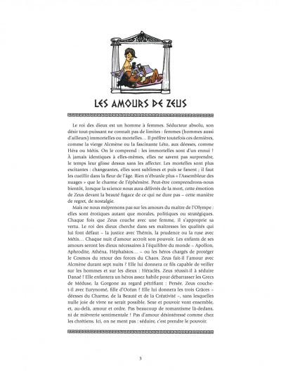 Page 2 50 nuances de grecs tome 1