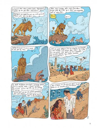 Page 9 Le chat du rabbin tome 10
