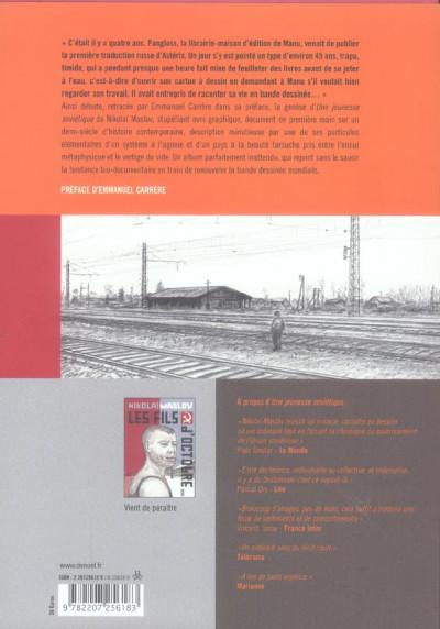 Dos une jeunesse soviétique