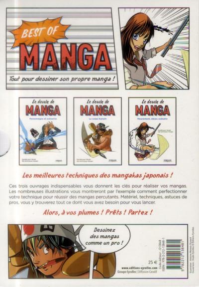 Dos Best of manga eyrolles - tout pour dessiner son propre manga