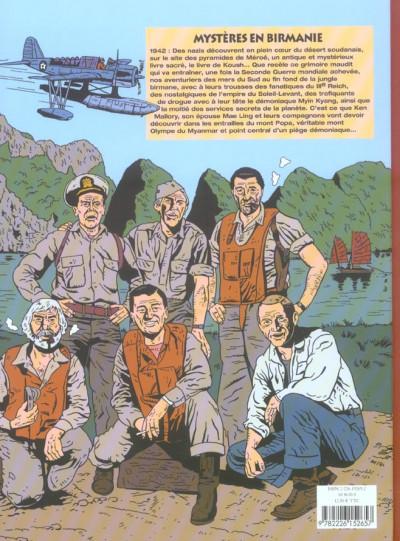 Dos mystères en birmanie tome 1 - le livre de koush