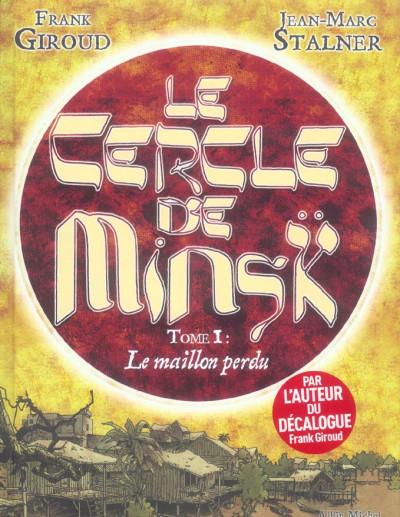 Couverture Le cercle de minsk tome 1 - le maillon perdu