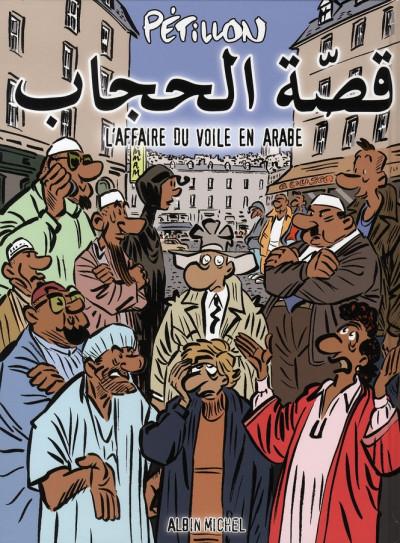 Couverture jack palmer : l'affaire du voile (en arabe)