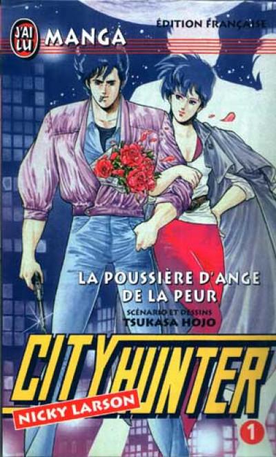 Couverture City Hunter tome 1 - la poussière d'ange de la peur