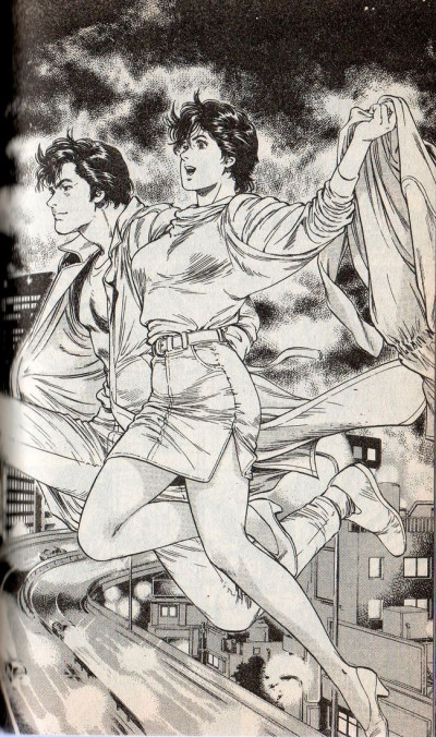 Page 1 City Hunter tome 36 - forever city hunter