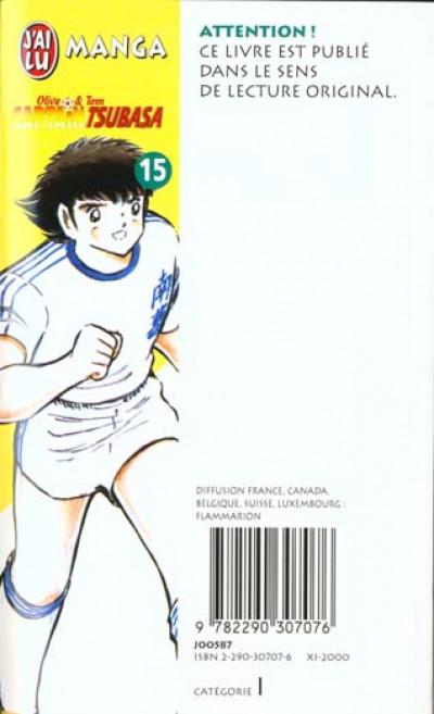 Dos Olive et Tom Captain Tsubasa tome 15