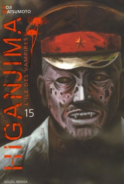 image de higanjima, l'île des vampires tome 15