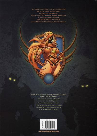 Dos world of warcraft tome 1 - en terre étangère