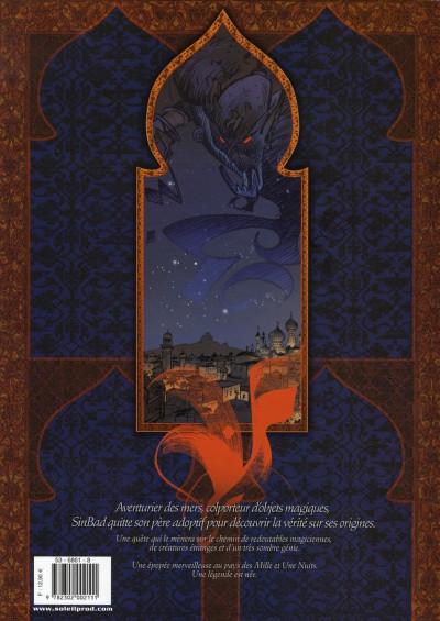 Dos sinbad tome 1 - le cratère d'alexandrie