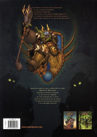 Dos world of warcraft tome 2 - l'appel du destin