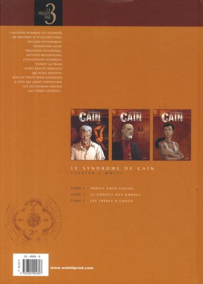 Dos le syndrome de caïn - tome 1 à tome 3 - broché