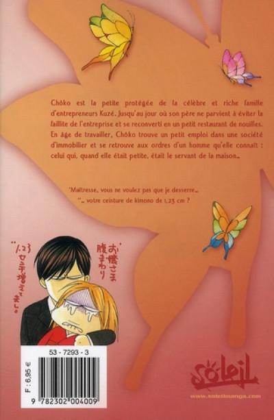 Dos ma petite maîtresse tome 1