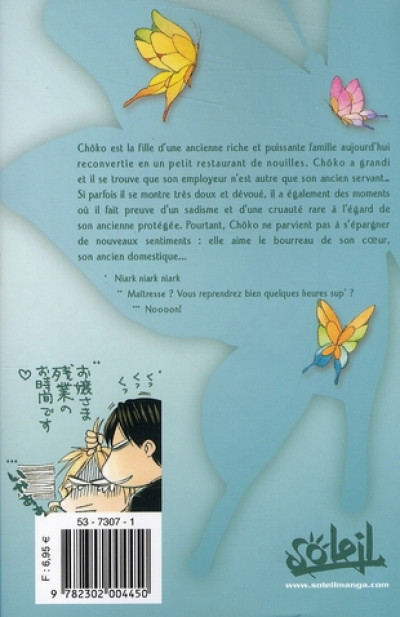 Dos ma petite maîtresse tome 2
