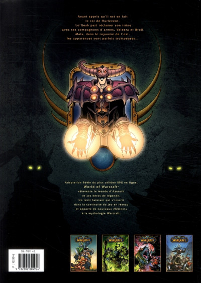 Dos world of warcraft tome 4 - retour à hurlevent
