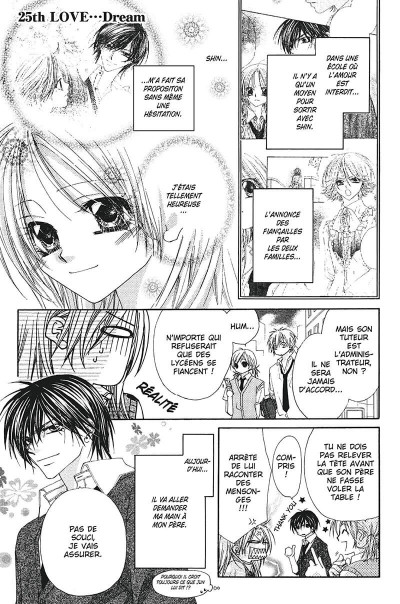Page 6 lovey dovey tome 5