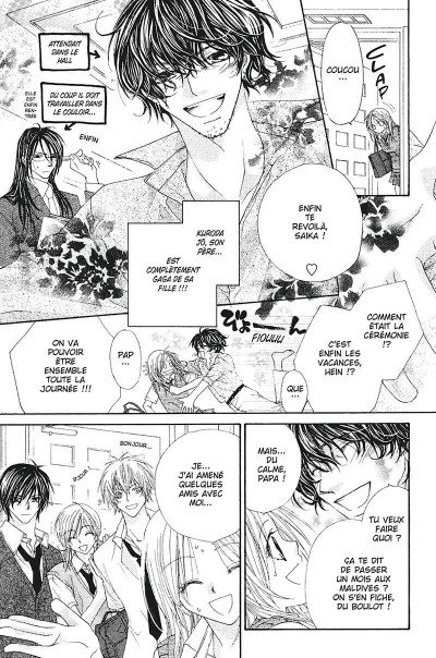 Page 8 lovey dovey tome 5