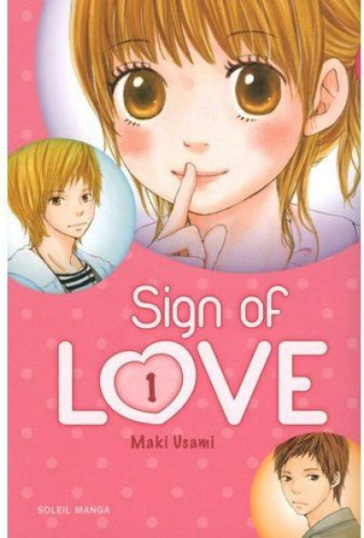 image de sign of love tome 1
