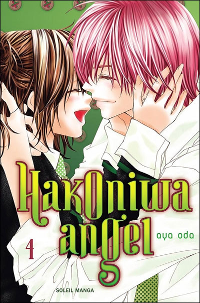 Couverture hakoniwa angel tome 4