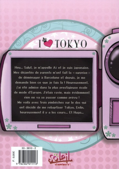 Dos i love tokyo