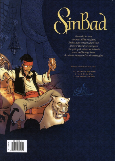 Dos sinbad tome 3 - les ombres du harem
