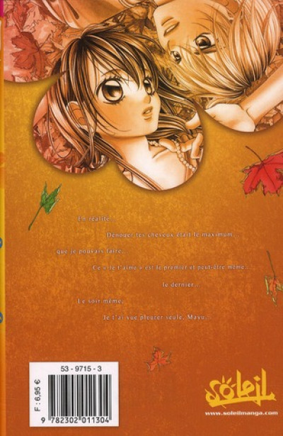 Dos my first love tome 9