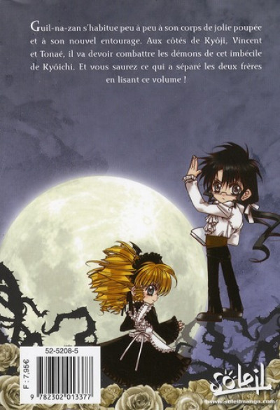 Dos vampire doll tome 2