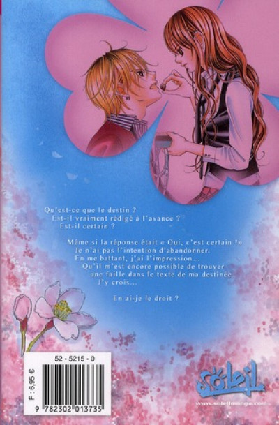 Dos my first love tome 11