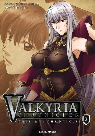 Couverture valkyria chronicles tome 2 - les contes de gallian