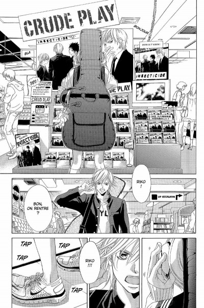 Page 8 lovely love lie tome 1