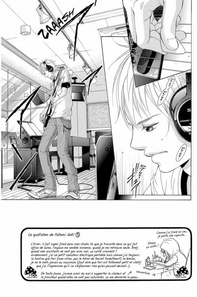 Page 6 lovely love lie tome 3