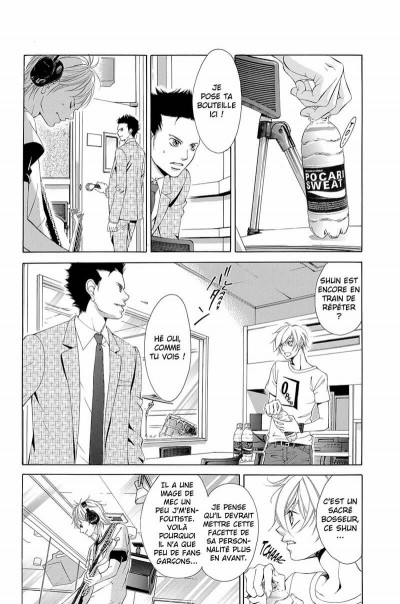 Page 7 lovely love lie tome 3