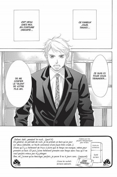 Page 6 lovely love lie tome 4