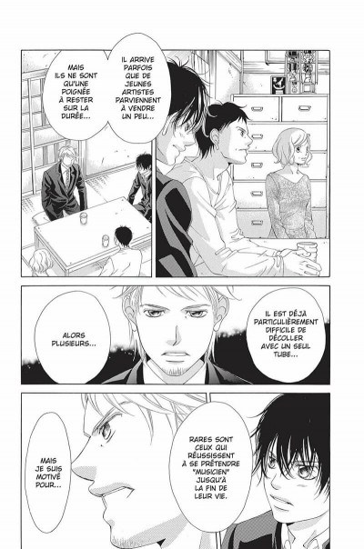 Page 7 lovely love lie tome 4