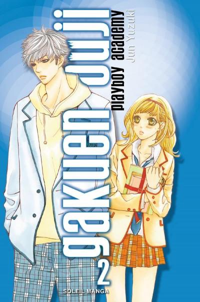 image de Gakuen Ouji - playboy academy tome 2