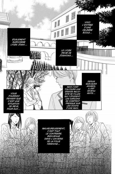 Page 4 Gakuen Ouji - playboy academy tome 2