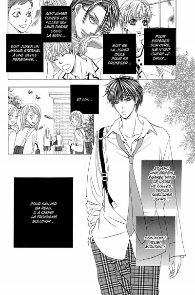 Page 5 Gakuen Ouji - playboy academy tome 2