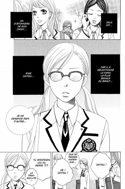 Page 6 Gakuen Ouji - playboy academy tome 2