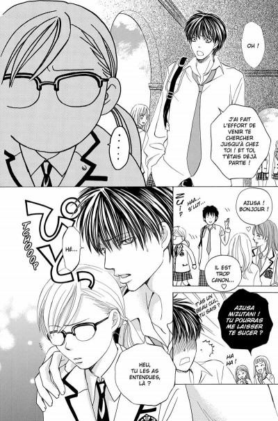 Page 7 Gakuen Ouji - playboy academy tome 2