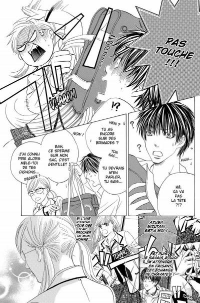 Page 8 Gakuen Ouji - playboy academy tome 2