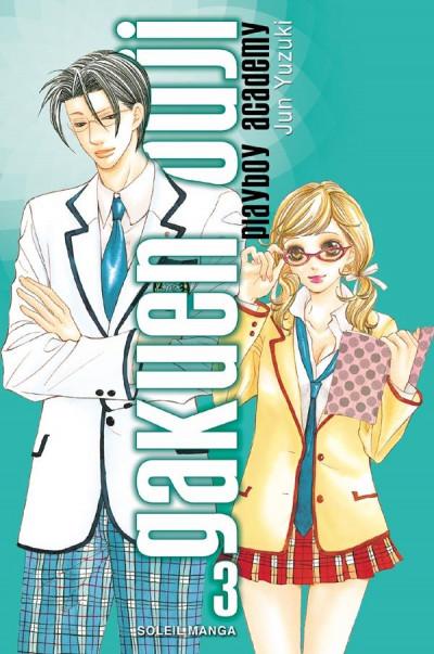 image de Gakuen Ouji - playboy academy tome 3