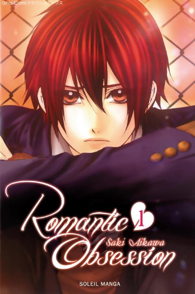 Couverture romantic obsession tome 1