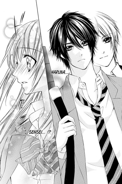 Page 0 romantic obsession tome 1