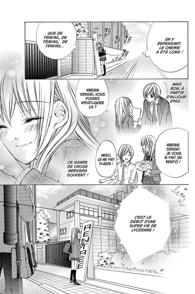 Page 8 romantic obsession tome 1
