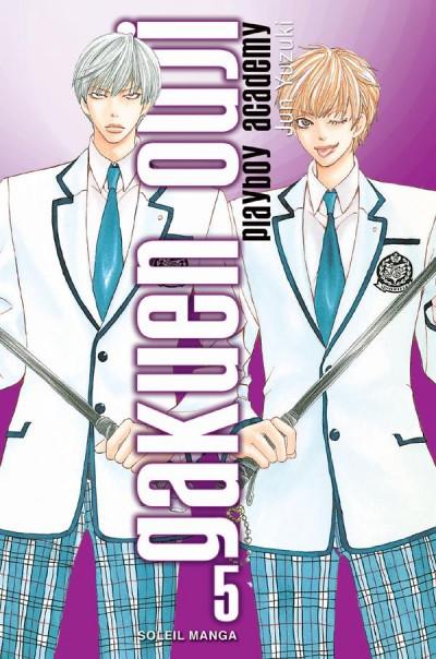 image de Gakuen Ouji - playboy academy tome 5