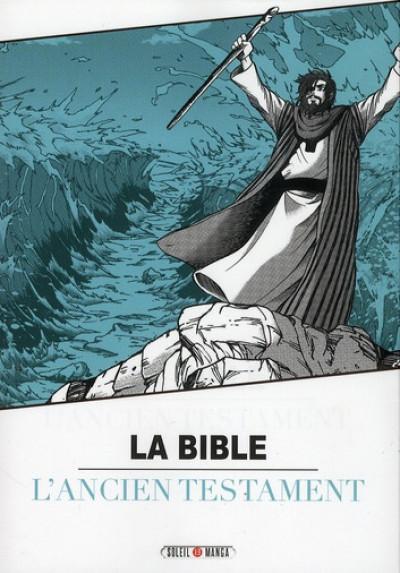 image de la Bible tome 1 - l'ancien testament