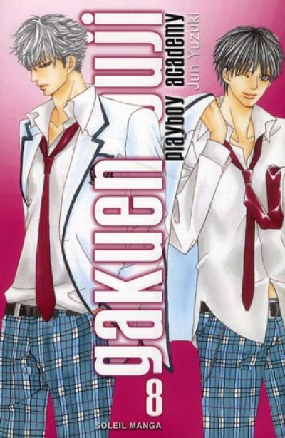 image de Gakuen Ouji - playboy academy tome 8
