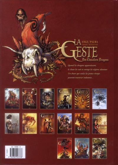 Dos la geste des chevaliers dragons tome 14 - La Première