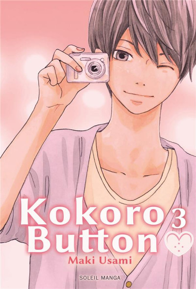 image de kokoro button tome 3